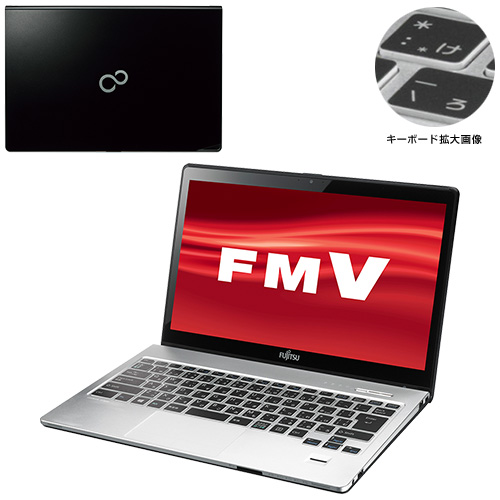 ■モバイルノートPC『LIFEBOOK WS1/M、WS2/M』