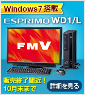 Windows7����PC�@�̔��I���ԋ߁I10�����܂�