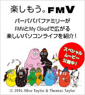 �y�������BFMV My Cloud�ōL����p�\�R�����C�t