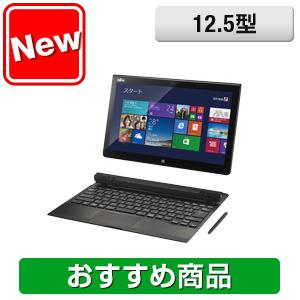 富士通 ARROWS Tab WQ2/M カスタムメイドモデル