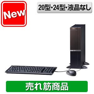 富士通 FMV ESPRIMO WD2/R カスタムメイドモデル