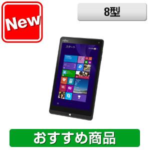 富士通 ARROWS Tab QH33/S