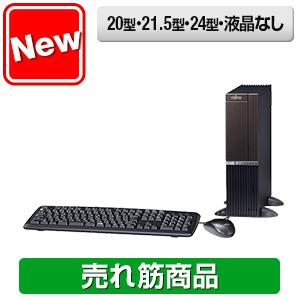 富士通 FMV ESPRIMO WD2/S カスタムメイドモデル