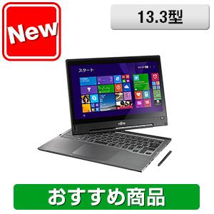 富士通 FMV LIFEBOOK WT1/T カスタムメイドモデル