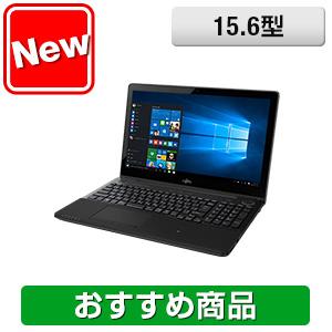 富士通 FMV LIFEBOOK WA3/W カスタムメイドモデル FMVWWA37B