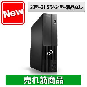 富士通 FMV ESPRIMO WD2/W カスタムメイドモデル FMVWWD2S7