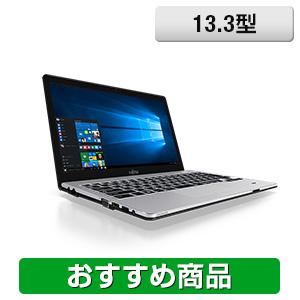 富士通 FMV LIFEBOOK WS1/W カスタムメイドモデル