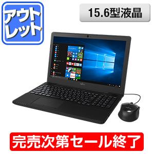 <富士通> コストパフォーマンスで選ばれている人気のノートPC LIFEBOOK AH42/A3 シャイニーブラック (アウトレット)画像