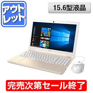 <富士通> 人気のA4ノートPCに新色登場 LIFEBOOK AH42/A3 シャンパンゴールド (アウトレット)画像