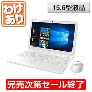 <富士通> 人気のスタンダードノートPC LIFEBOOK AH45/A3 プレミアムホワイト (返品再生品)