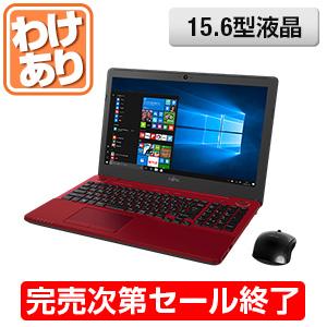 <富士通> 大人気のA4ホームノートパソコン LIFEBOOK AH53/A3 ルビーレッド (返品再生品)