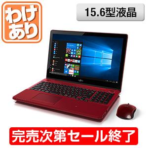 <富士通> 3/29まで送料無料 第7世代クアッドコアプロセッサーも選べるハイスペックノートPC LIFEBOOK AH77/B1 ガーネットレッド (返品再生品)