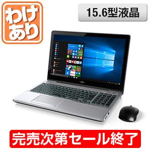 <富士通> 3/29まで送料無料 最新CPUx大容量HDD搭載の究極パソコン LIFEBOOK AH90/B1 シャイニーブラック (返品再生品)