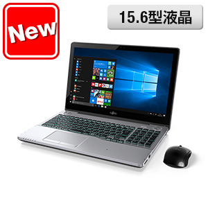 <富士通> 3/29まで送料無料 最新CPUx大容量HDD搭載の究極パソコン LIFEBOOK AH90/B1 シャイニーブラック画像