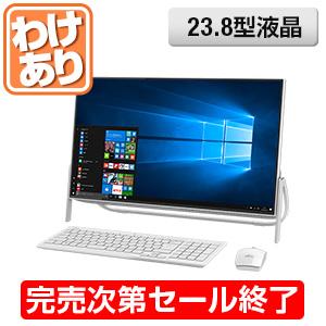 <富士通> 3/29まで送料無料 23.8型大画面 オールインワン デスクトップ ESPRIMO FH52/B1 スノーホワイト (返品再生品)