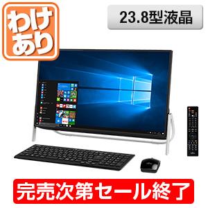 <富士通> 3/29まで送料無料 23.8型の大画面ながらコンパクトなパソコン ESPRIMO FH77/B1 オーシャンブラック (返品再生品)
