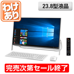 <富士通> 3/29まで送料無料 23.8型大画面 オールインワン デスクトップ ESPRIMO FH77/B1 スノーホワイト (返品再生品)