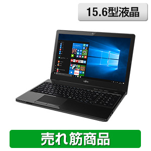 <富士通> コストパフォーマンスで選ばれている人気のノートPC LIFEBOOK WA1/A3 カスタムメイドモデル画像