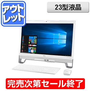 <富士通> 省スペースと23型の大画面を両立したテレビパソコン ESPRIMO WF1/A3 スノーホワイト (アウトレット)
