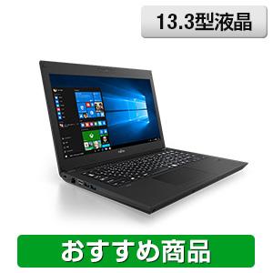 <富士通> エントリーモバイルパソコン LIFEBOOK WU1/X カスタムメイドモデル画像