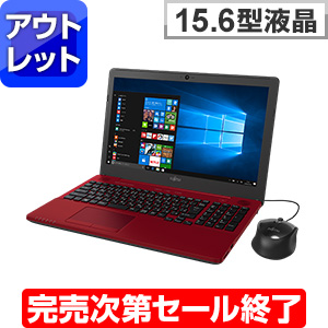 LIFEBOOK AH45/A3 ルビーレッド (アウトレット)