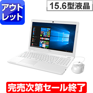 LIFEBOOK AH45/A3 プレミアムホワイト (アウトレット)