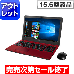 LIFEBOOK AH53/A3 ルビーレッド (アウトレット)