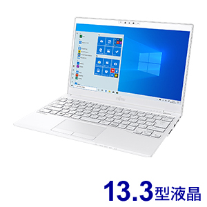 LIFEBOOK UH75/D2 アーバンホワイト