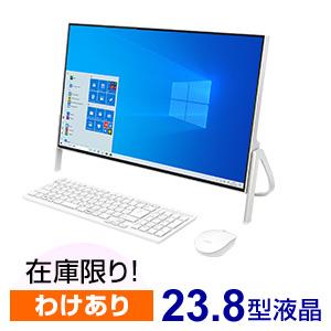 17%OFF!<富士通> ESPRIMO FH52/D3 ホワイト (返品再生品) WEB型名:WMQD3F1W