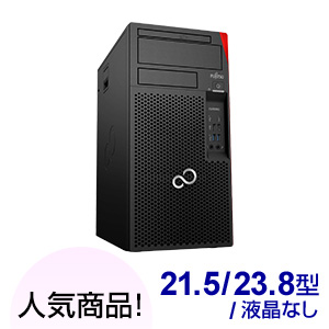 19%OFF!<富士通> arrows Tab WQ2/E1 カスタムメイドモデル WEB型名:FARWE1Q2N