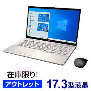 リビングノートパソコンの人気ノートパソコン17インチ速報