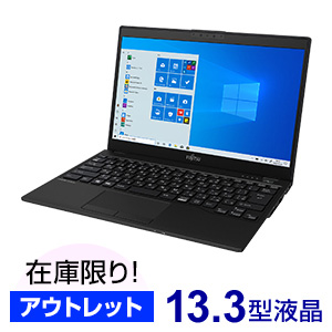 LIFEBOOK UH90/E2 ピクトブラック (アウトレット) 富士通FMV BTO パソコン 格安通販