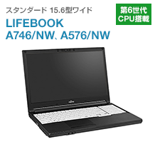 LIFEBOOK A746/NW�AA576/NW
